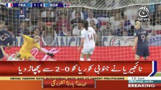 Women football World Cup: Nigeria defeats South Korea