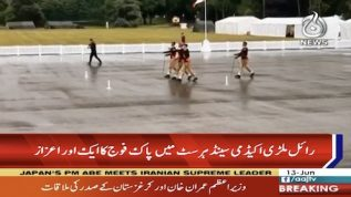 Pakistan Army wins military drill competition in UK