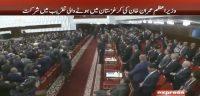 Imran Khan attends SCO in Kyrgyzstan