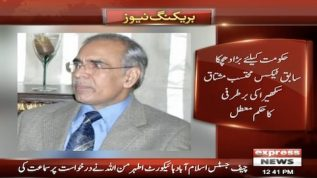 IHC order govt to restore Mushtaq Sukhera at his post