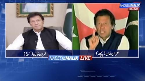 PM Imran not living upto his words in 'Naya Pakistan'
