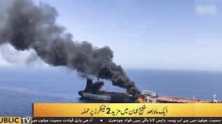 Tankers attacked on Gulf of Oman
