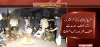 Protests erupt in Sindh over Talpur's arrest