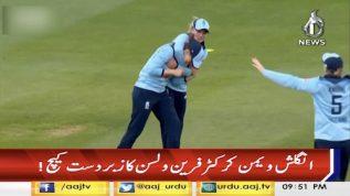 English women fielders ahead of men