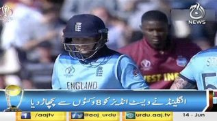 England defeats West Indies by 8 wickets