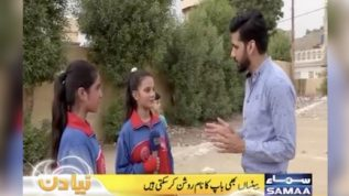 Boxer daughters – a change in Pakistan