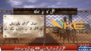 NEPRA hikes power tariff again