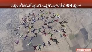 World record set by 64 sky divers