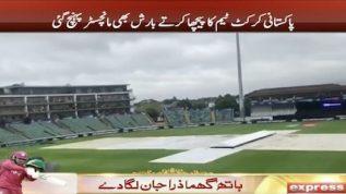 Rain rain go away – India v Pakistan match in crisis
