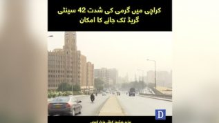 42 degrees Celsius expected in Karachi