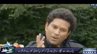 Sachin is scared of Pakistani team