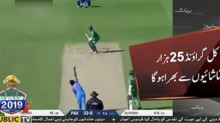 Pak v Ind: The actual World Cup match