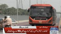Metro fare increased by Rs. 10