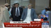 Pakistan to receive $2 billion from ADB