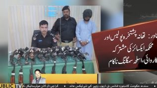 Excise and ENCS recovers arms in Peshawar