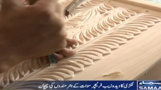 Wood carving in Sawat Valley