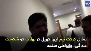 CM Sindh's comments on Pak India match