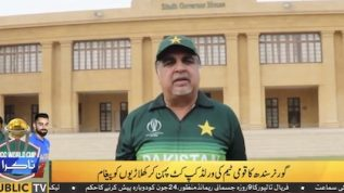 Governor Imran Ismael's messaged for the cricket team