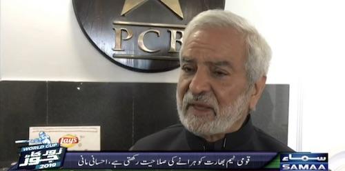 Pakistan has the potential to defeat India: Ehsaan Maani