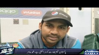 Team's morale is high for the game against India: Sarfraz