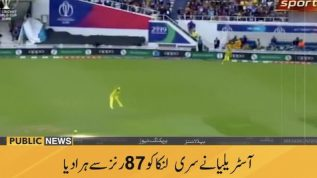 Australia still leads in ICC World Cup 2019