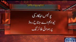 Karachi police is the worst?