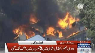 2 houses burnt down in Neelum Valley
