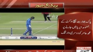 2nd warning to Mohammad Amir for running over wickets