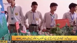 Abottabad hosting science and technology competition