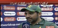 Sarfaraz Ahmed pumped to win upcoming matches