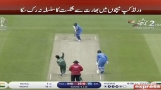 India continues World Cup streak against Pakistan