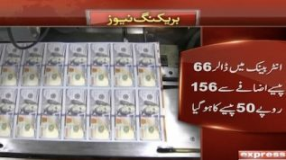 Dollar rate reaches Rs. 156. 50