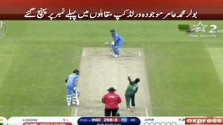 Muhammad Amir top ranking bowler in World Cup 19