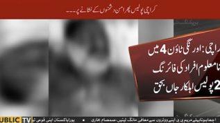 Two police officers shot dead in Karachi