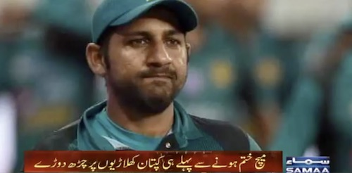 Grouping and Politics in Pakistan Cricket team