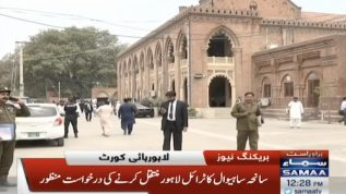 LHC approves transfer of Sahiwal Case to Lahore