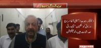 Agha Durrani unsatisfied with security condition