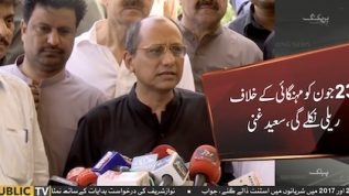 PPP to protest nationwide