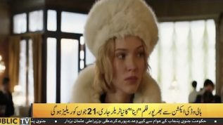 Hollywood film ' Anna's ' trailer has been released