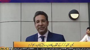 Tired of criticizing the team: Waseem Akram