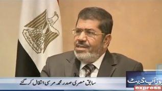 Egypt's former president dies in court