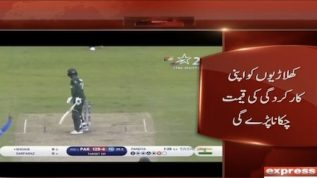 PCB to think about operation clean-up after World Cup 2019