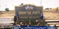 Israel announces new Golan settlement named ' Trump heights'