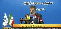 Iran Nuclear Agency has announced that it will acquire more uranium than necessary