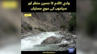 Tourists visit Kalam valley