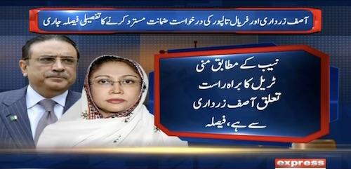 IHC issues detailed verdict dismissing Zardari, Talpur's bail