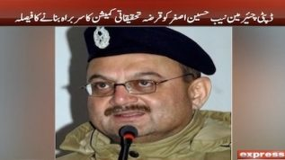 Hussain Asghar likely to be appointed as chairman anti-corruption commission