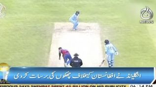 England smashes Afghanistan with 397