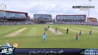 England mashed Afghanistan by 150 runs