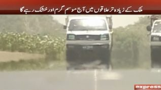 Weather to remain hot and dry in various parts of country